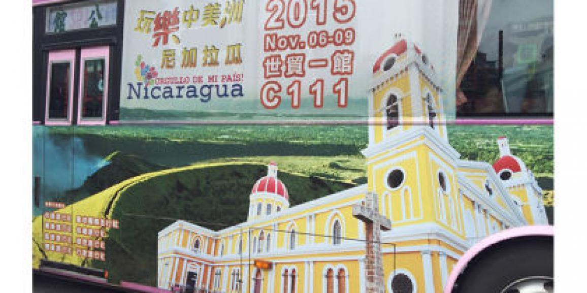 Nicaragua se promueve turísticamente en Taiwán